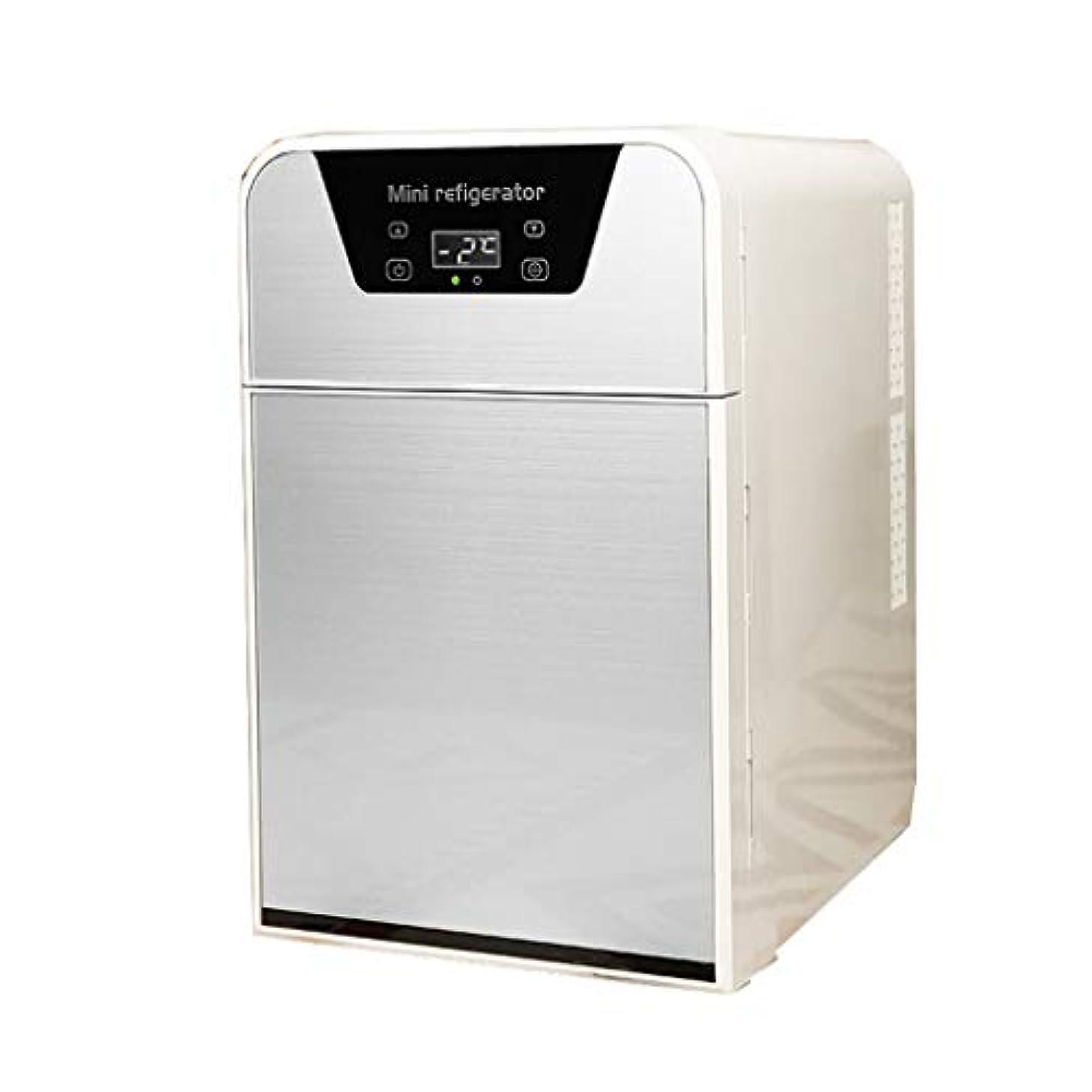 遺伝的テープ努力するミニ冷蔵庫、デュアルコアCNC冷蔵庫、兼用車、シルバー、22L