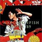 ナポレオンフィッシュ・ツアー'89~自由への新しい航海~ [DVD]
