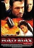 バッドマックス [DVD]