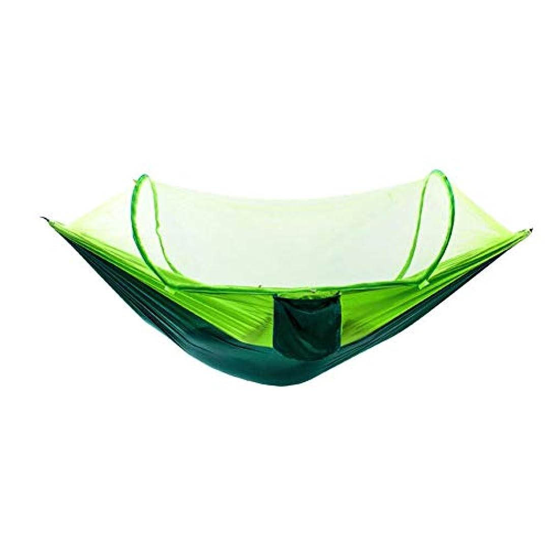 ウイルスあらゆる種類の自治DALL ハンモック ハンモック 蚊帳 メッシュ キャンプ ポータブル アウトドア 耐久性のある 庭園 (色 : 007)