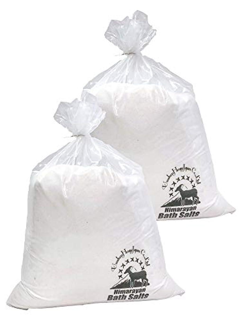 絶対の高架効果的にヒマラヤ岩塩 バスソルト ホワイト あら塩 20kg
