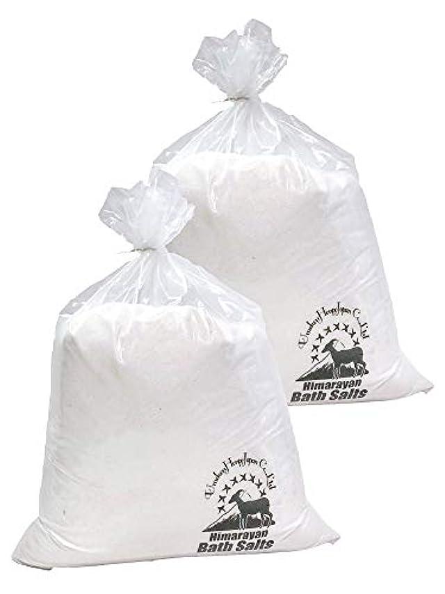 レーザ普遍的な降下ヒマラヤ岩塩 バスソルト ホワイト あら塩 20kg