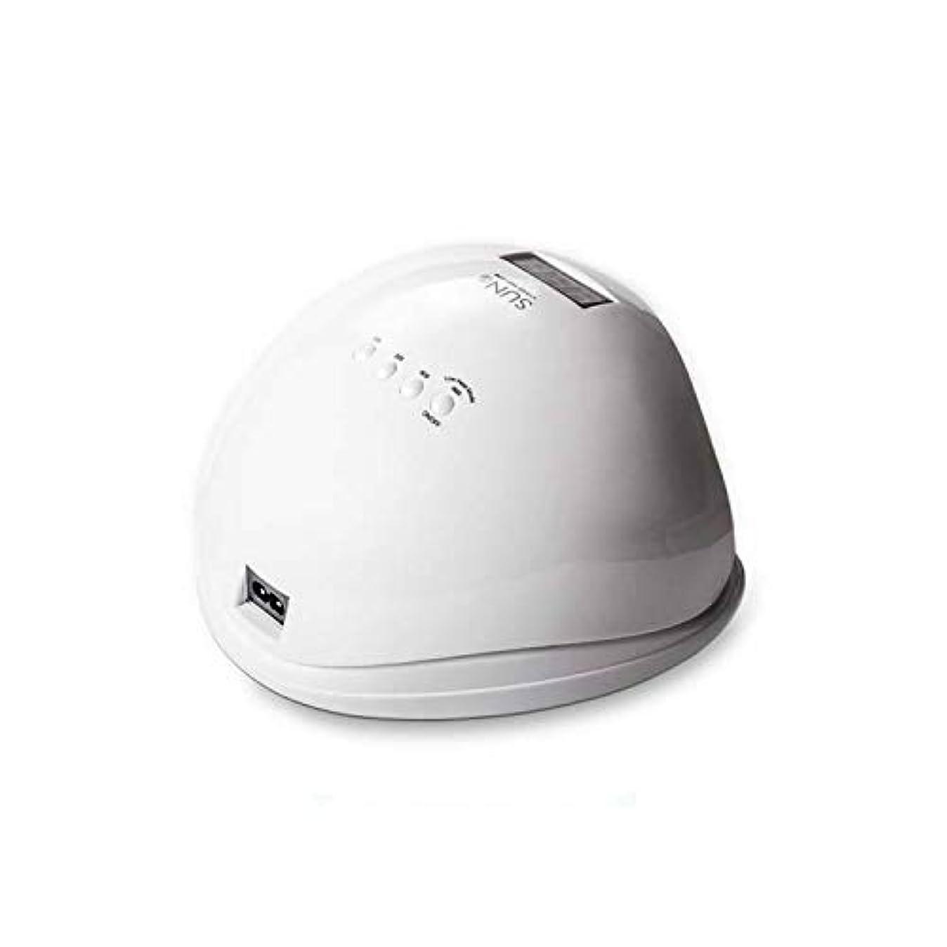 ネイルドライヤーネイルランプUV LEDジェルポリッシュ2光源4タイマーオートセンサーデジタルディスプレイ