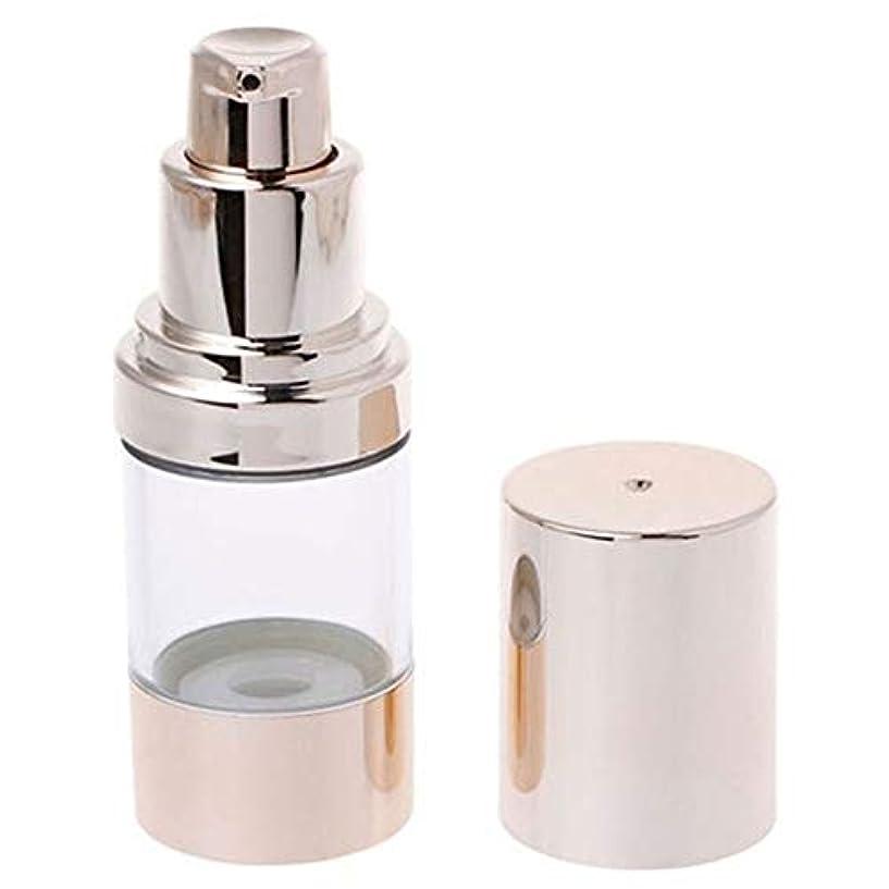 顕微鏡アデレード壮大1st market エアレス空ボトルプラスチック旅行ポンプ真空ボトルクリームローショントナーコンテナボトル、15ミリリットル高品質