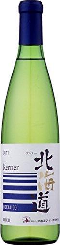 北海道ワイン 北海道ケルナー