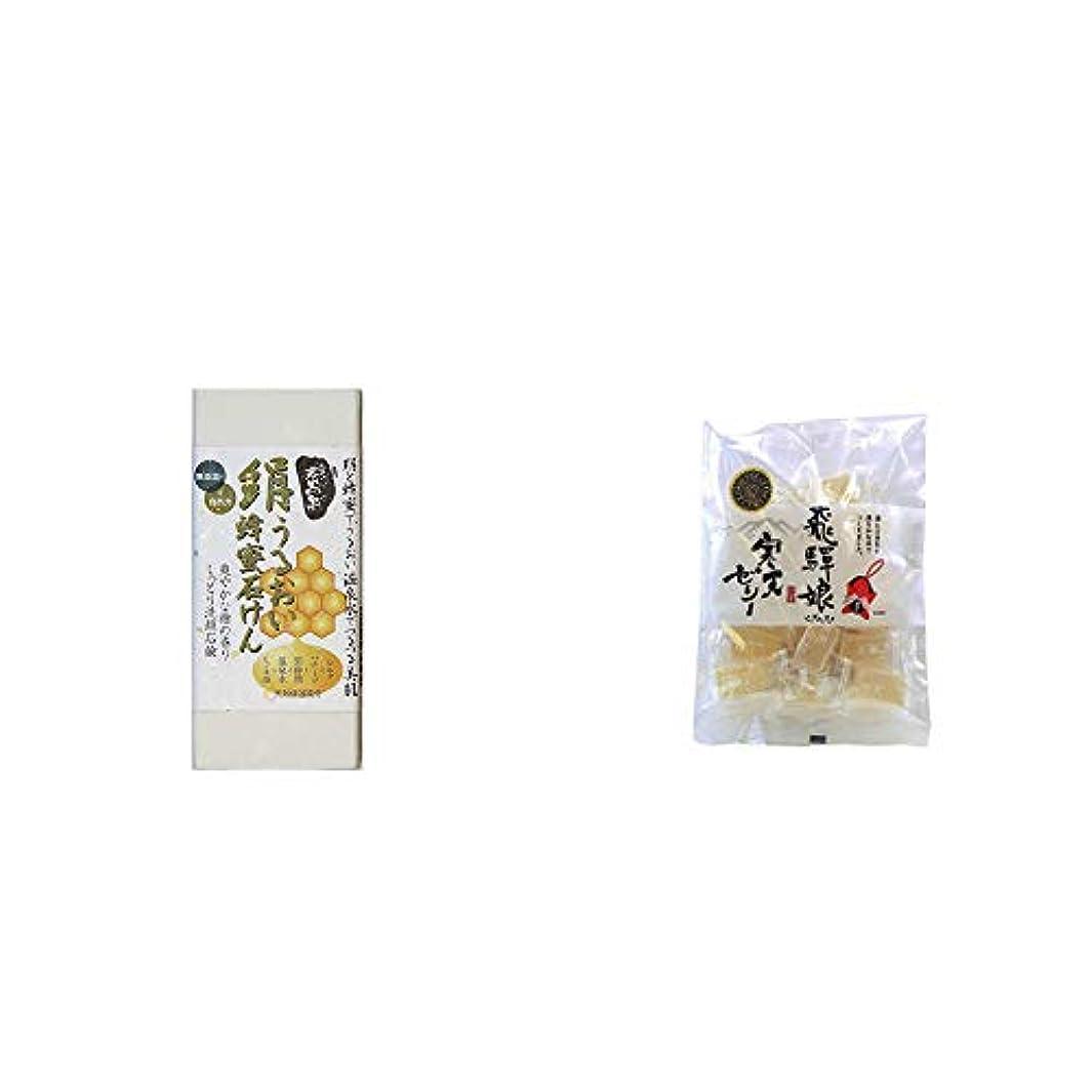 大胆廃棄ヒョウ[2点セット] ひのき炭黒泉 絹うるおい蜂蜜石けん(75g×2)?飛騨娘 地酒寒天ゼリー(200g)