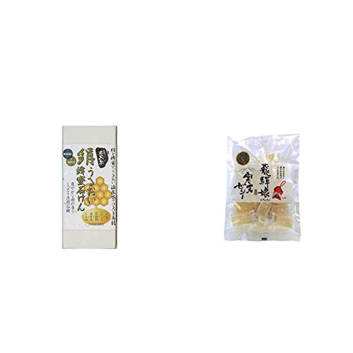 願う直立教室[2点セット] ひのき炭黒泉 絹うるおい蜂蜜石けん(75g×2)?飛騨娘 地酒寒天ゼリー(200g)
