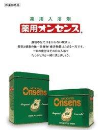 薬用オンセンス 1.4kg缶 薬用入浴剤 松葉エキス(松柏科植物の製油) 入浴剤...