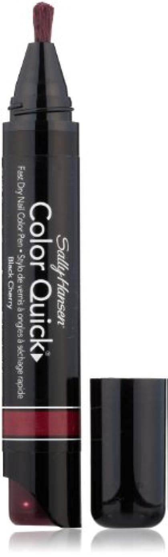 スモッグ熱狂的な故意にSALLY HANSEN COLOR QUICK FAST DRY NAIL COLOR PEN #13 BLACK CHERRY