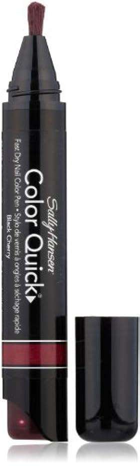 嫌がらせサイクロプス検査官SALLY HANSEN COLOR QUICK FAST DRY NAIL COLOR PEN #13 BLACK CHERRY