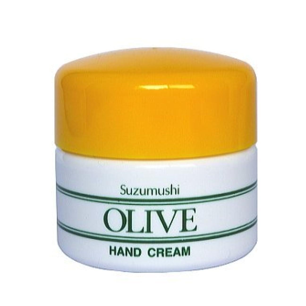 皮誘惑する卑しい鈴虫化粧品 オリーブハンドクリーム(容器タイプ)60g