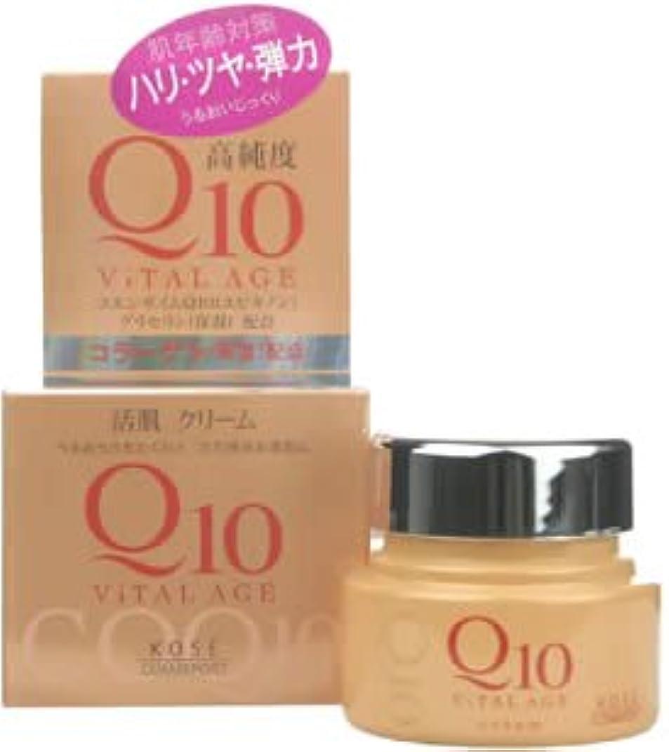 商標疫病シーサイドKOSE コーセー バイタルエイジ Q10 クリーム 40g