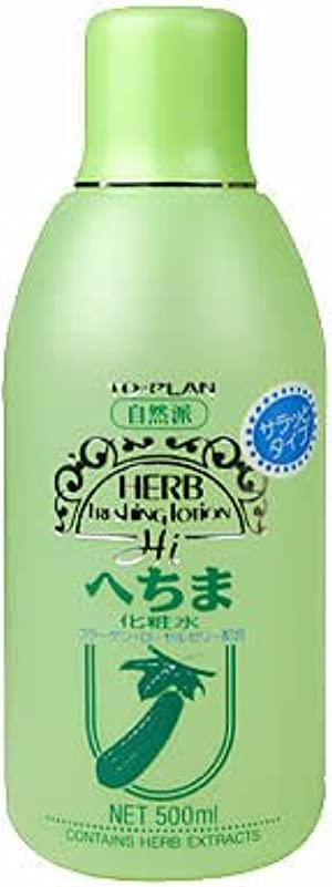 豊富にはさみ発動機TO-PLAN(トプラン) へちま化粧水 500ml