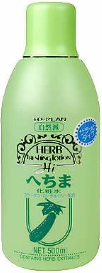 感嘆高さスリップシューズTO-PLAN(トプラン) へちま化粧水 500ml