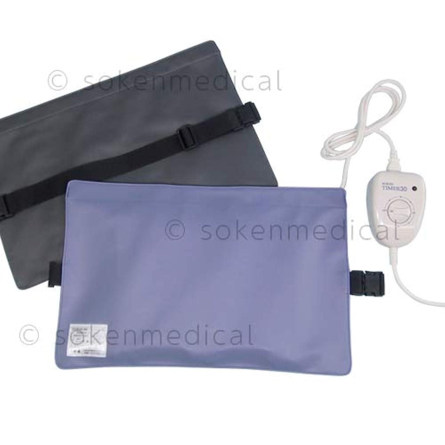 振動させる間違いパワーセル電気磁気治療器「ソーケンリラックス」50Hz 血流を良くしてコリをほぐす効果抜群!