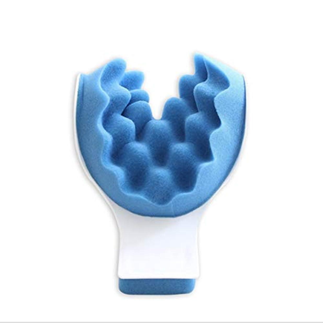 怖い咲く破裂マッスルテンションリリーフタイトネスと痛みの緩和セラピーティックネックサポートテンションリリーフネック&ショルダーリラクサー - ブルー