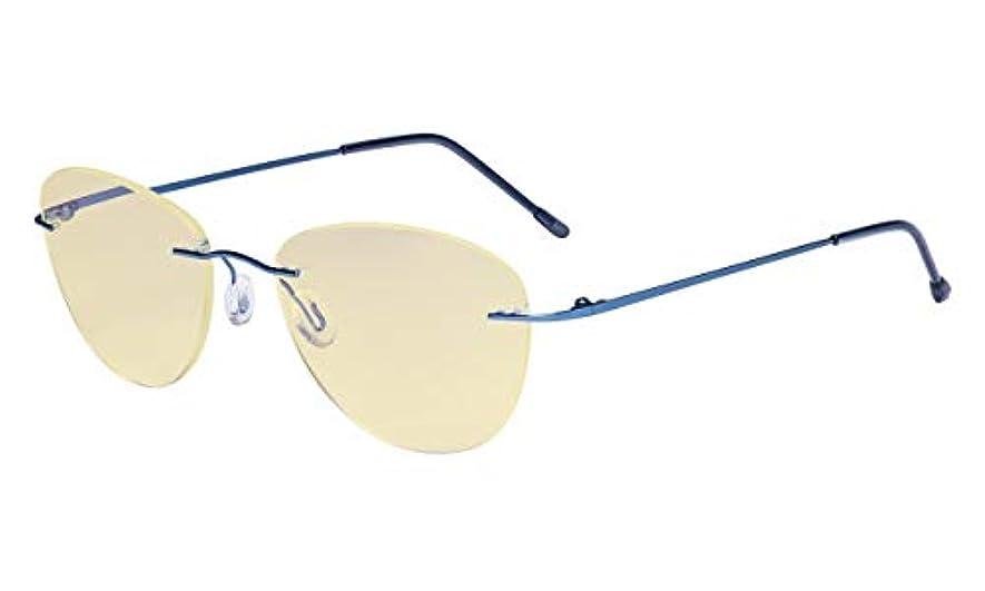 アイキーパー(Eyekepper)パソコン用リーディンググラス(老眼鏡) リムレス フォックス型 PCメガネ イエローレンズ 420UV&ブルーライトカット メガネ拭きとケース付き レーディス用ブルーフレーム +2.00