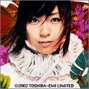 宇多田ヒカル「SAKURAドロップス」の歌詞を収録したCDジャケット画像