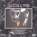 レイプ殺人事件 GARDE A VUE [DVD]