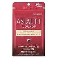 ASTALIFTサプリメント 20日分〔40粒入り〕