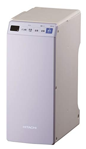 日立 ふとん乾燥機 コンパクト&軽量モデル オールインワン収納 衣類・靴乾燥対応 マット不要 HFK-VL1 V