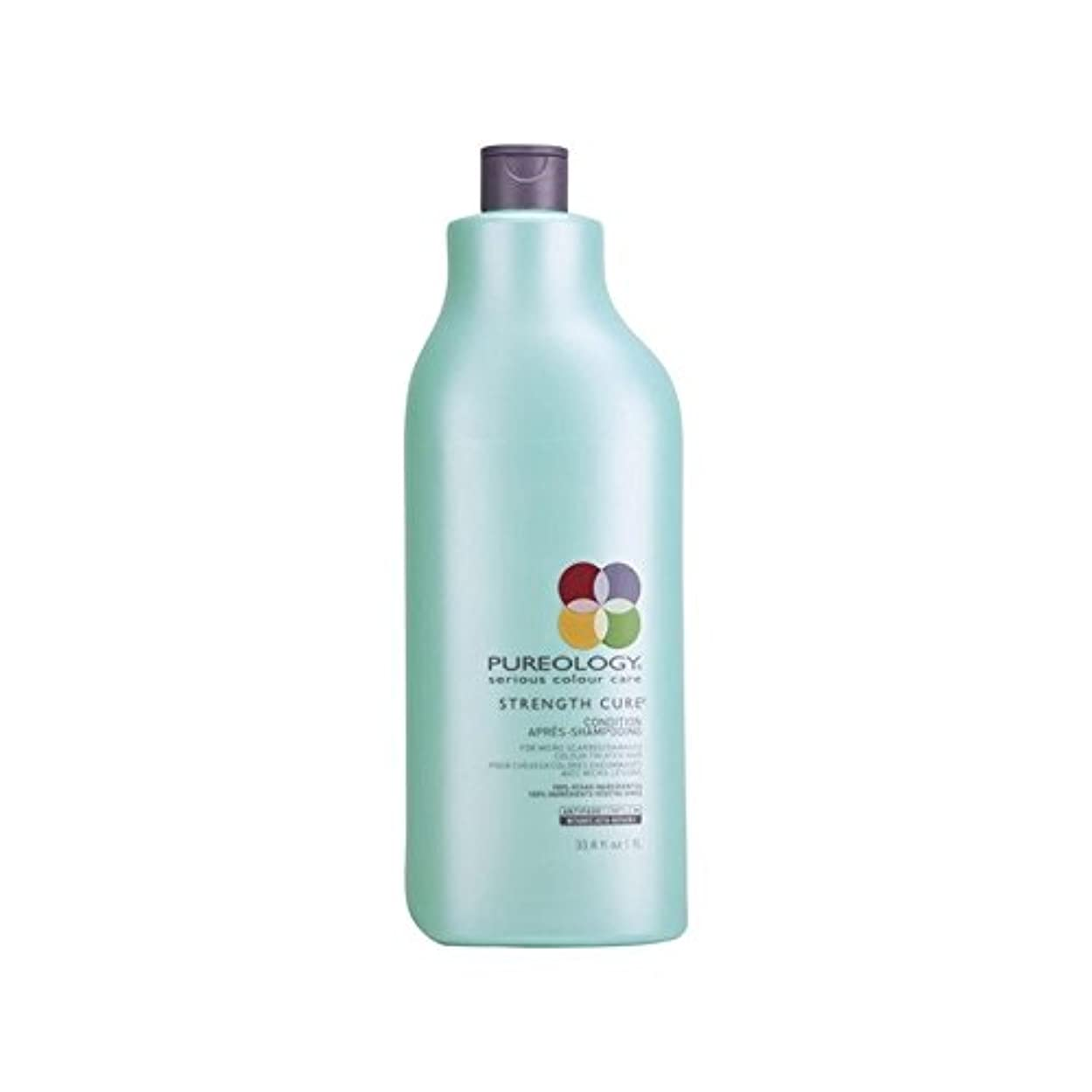カーテン全国枢機卿Pureology Strength Cure Conditioner (1000ml) (Pack of 6) - 強度硬化コンディショナー(千ミリリットル) x6 [並行輸入品]