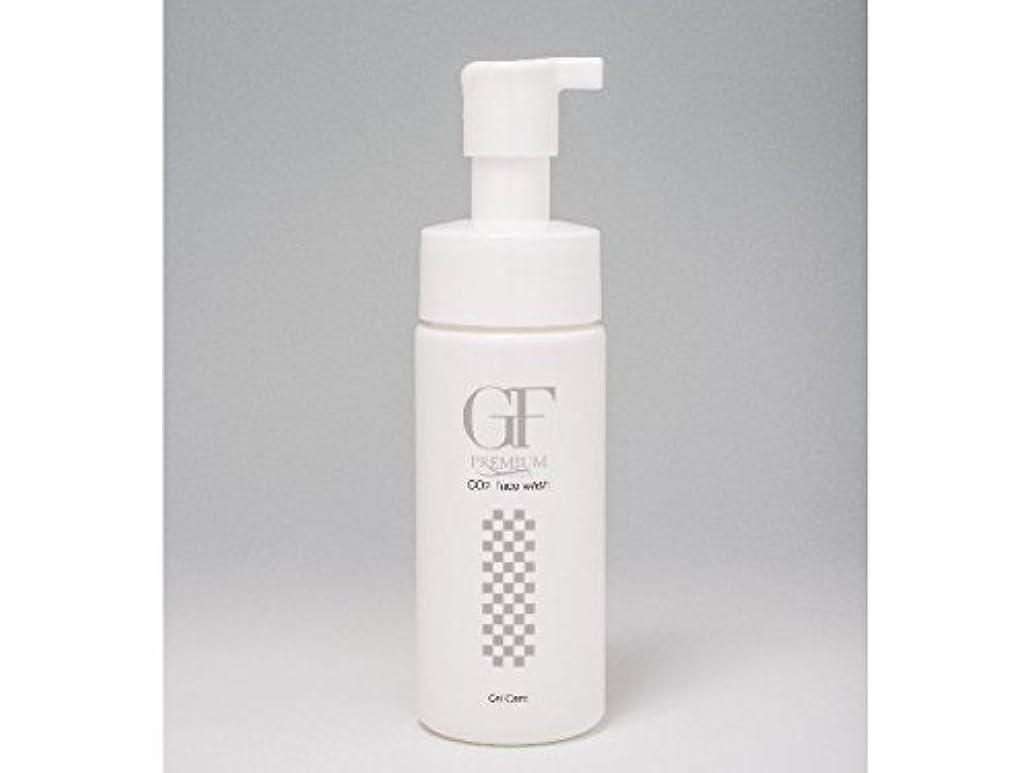 リーチ若さ反対にセルケア GFプレミアム EG炭酸洗顔フォーム 150ml