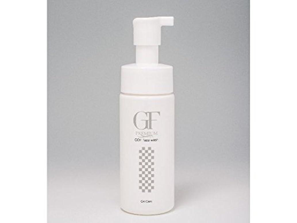 腹痛バイソン配管セルケア GFプレミアム EG炭酸洗顔フォーム 150ml