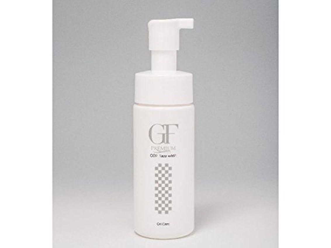 フォージ話貯水池セルケア GFプレミアム EG炭酸洗顔フォーム 150ml