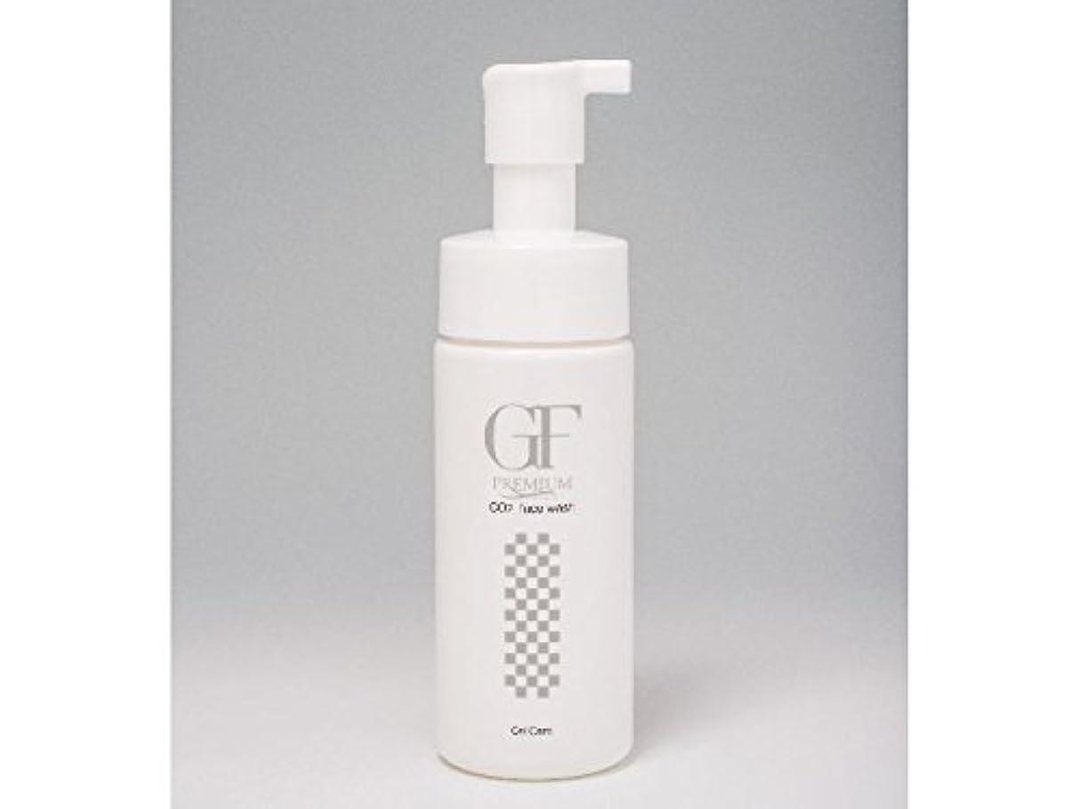 話着実にルームセルケア GFプレミアム EG炭酸洗顔フォーム 150ml