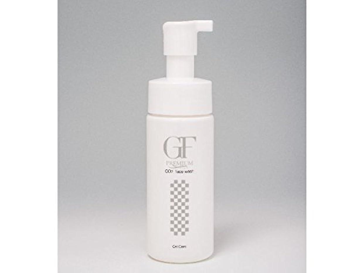 に負ける組み込むショッピングセンターセルケア GFプレミアム EG炭酸洗顔フォーム 150ml