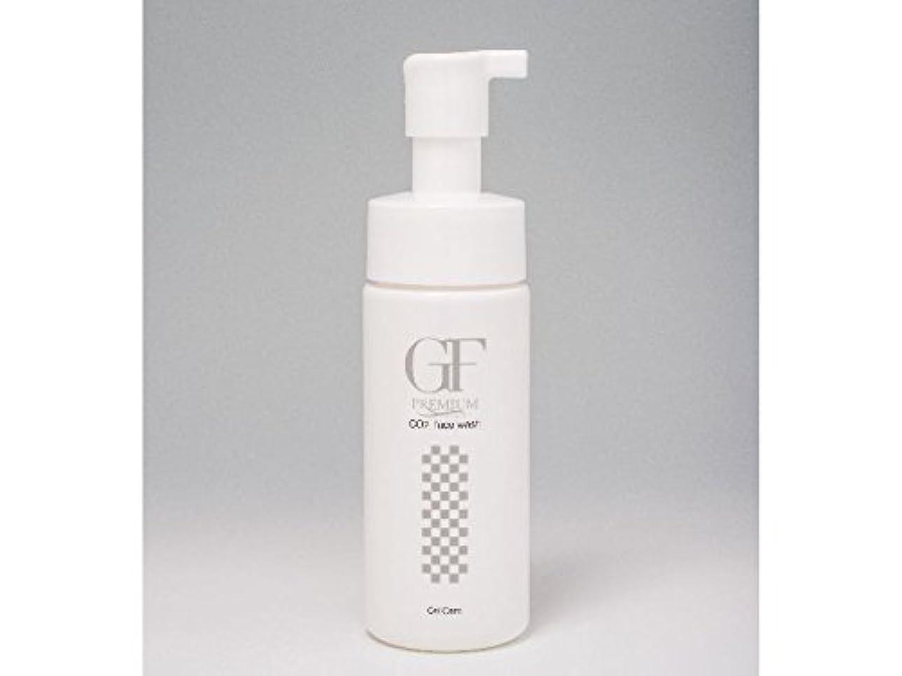 反応する難しい移民セルケア GFプレミアム EG炭酸洗顔フォーム 150ml