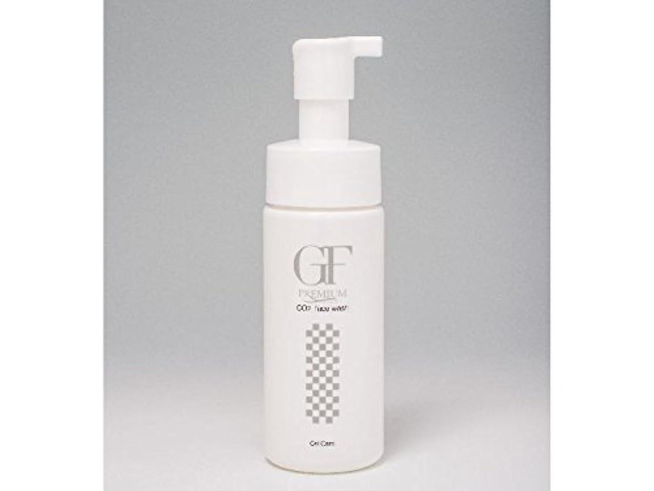メタリック飽和する逆セルケア GFプレミアム EG炭酸洗顔フォーム 150ml