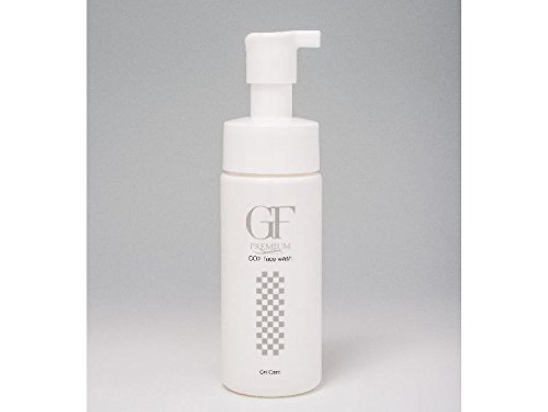 フリッパー小さな城セルケア GFプレミアム EG炭酸洗顔フォーム 150ml