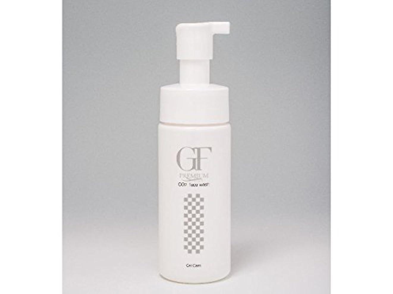 ぜいたく説教するベッドセルケア GFプレミアム EG炭酸洗顔フォーム 150ml