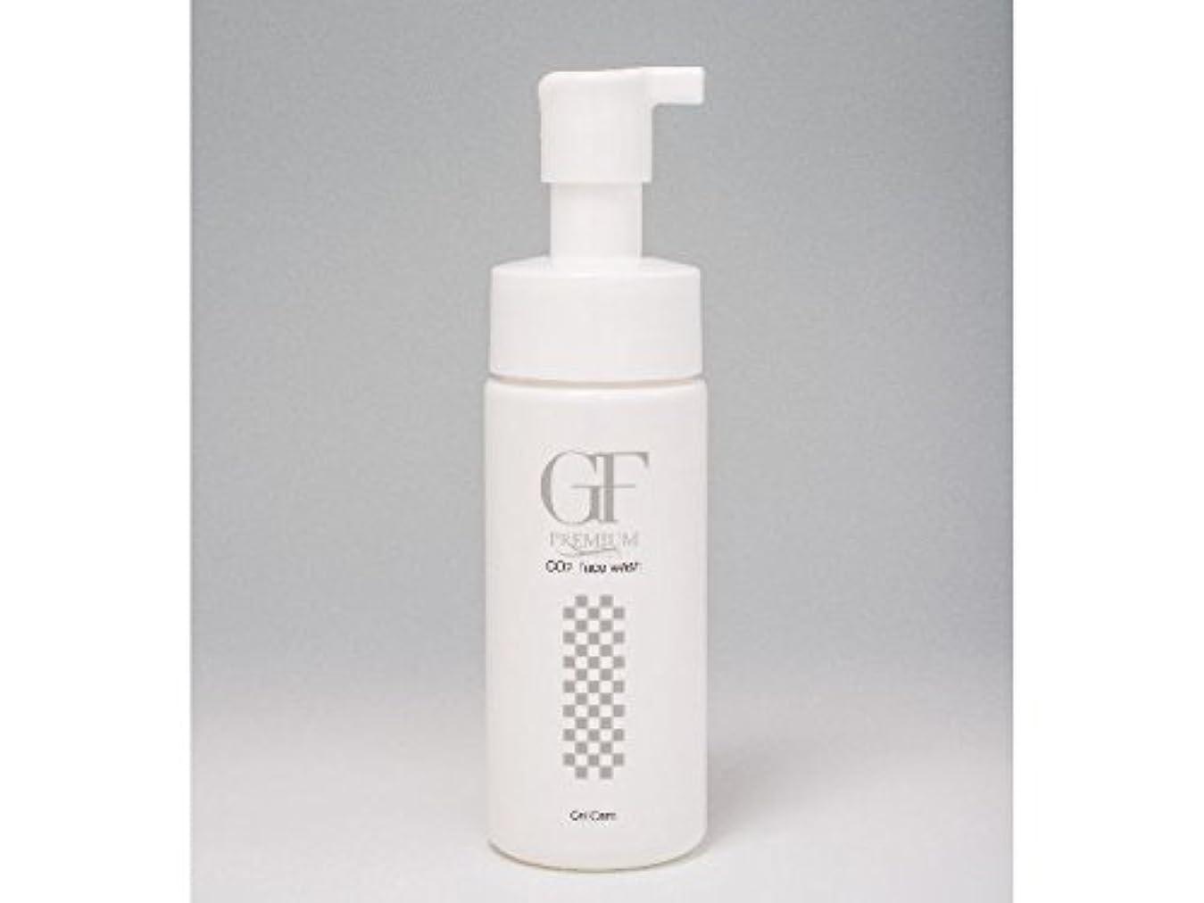 溶岩ポルノトランジスタセルケア GFプレミアム EG炭酸洗顔フォーム 150ml