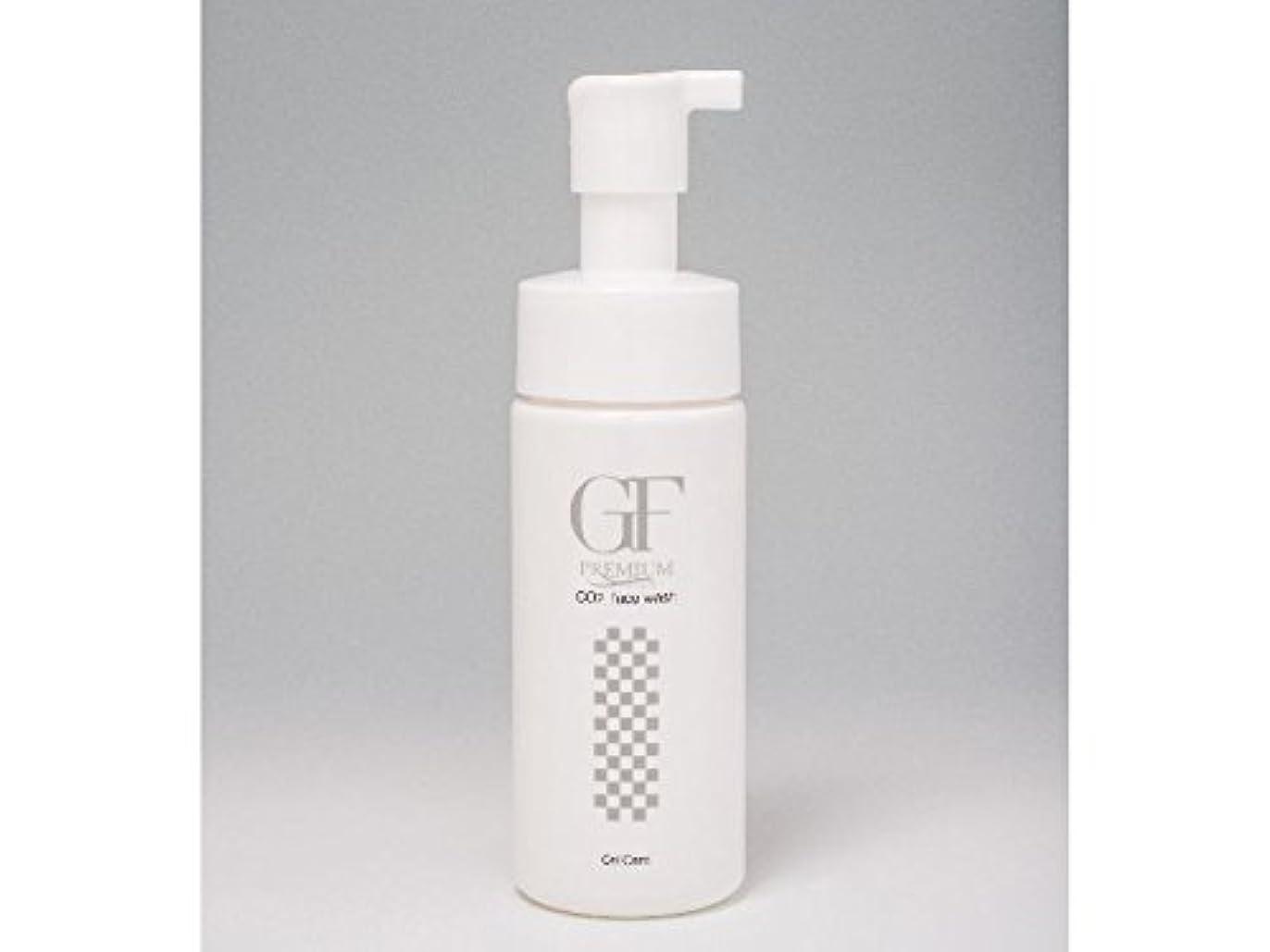 数学的な間違いなくハグセルケア GFプレミアム EG炭酸洗顔フォーム 150ml