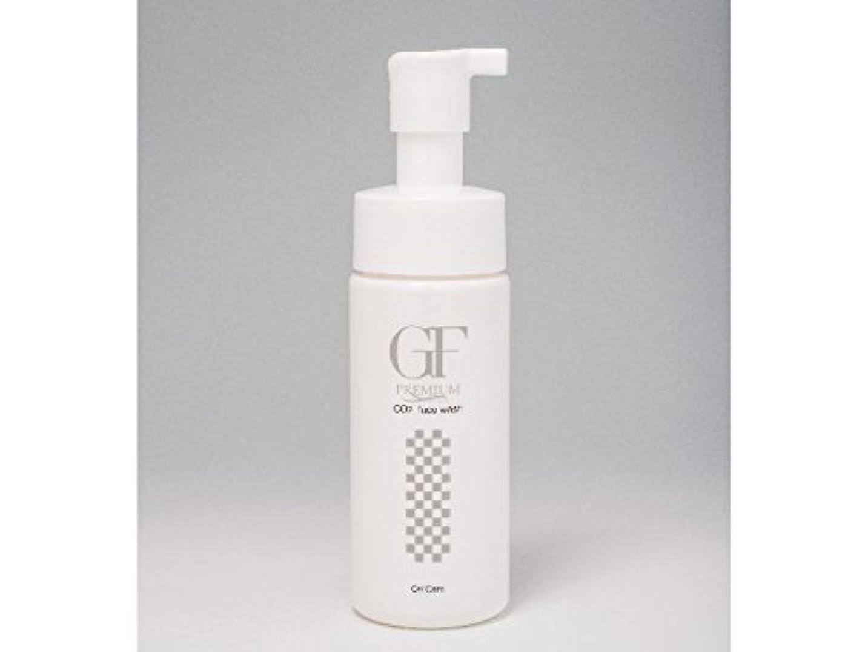 爪悪化させる柔らかいセルケア GFプレミアム EG炭酸洗顔フォーム 150ml