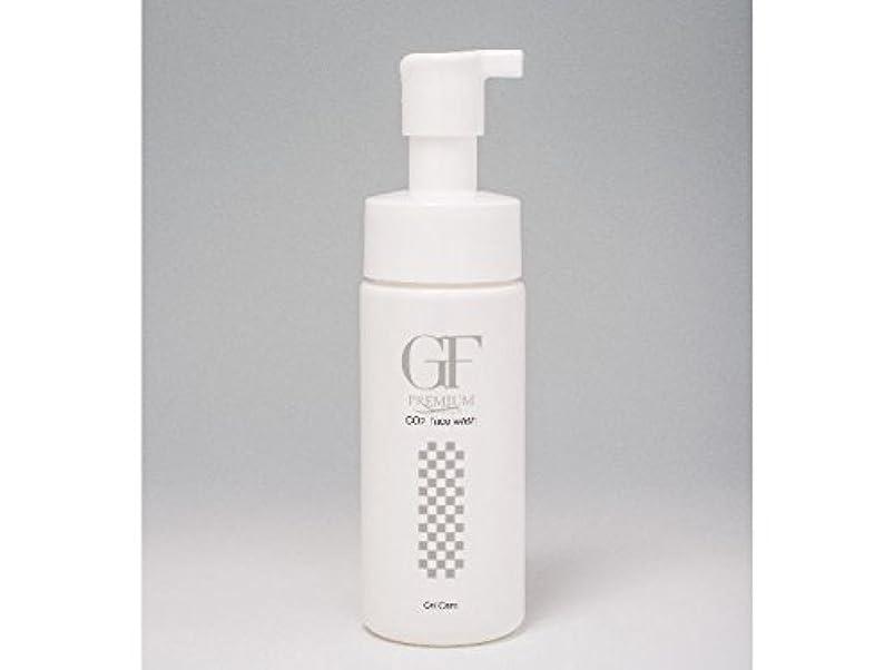 ジェスチャー近々誰がセルケア GFプレミアム EG炭酸洗顔フォーム 150ml