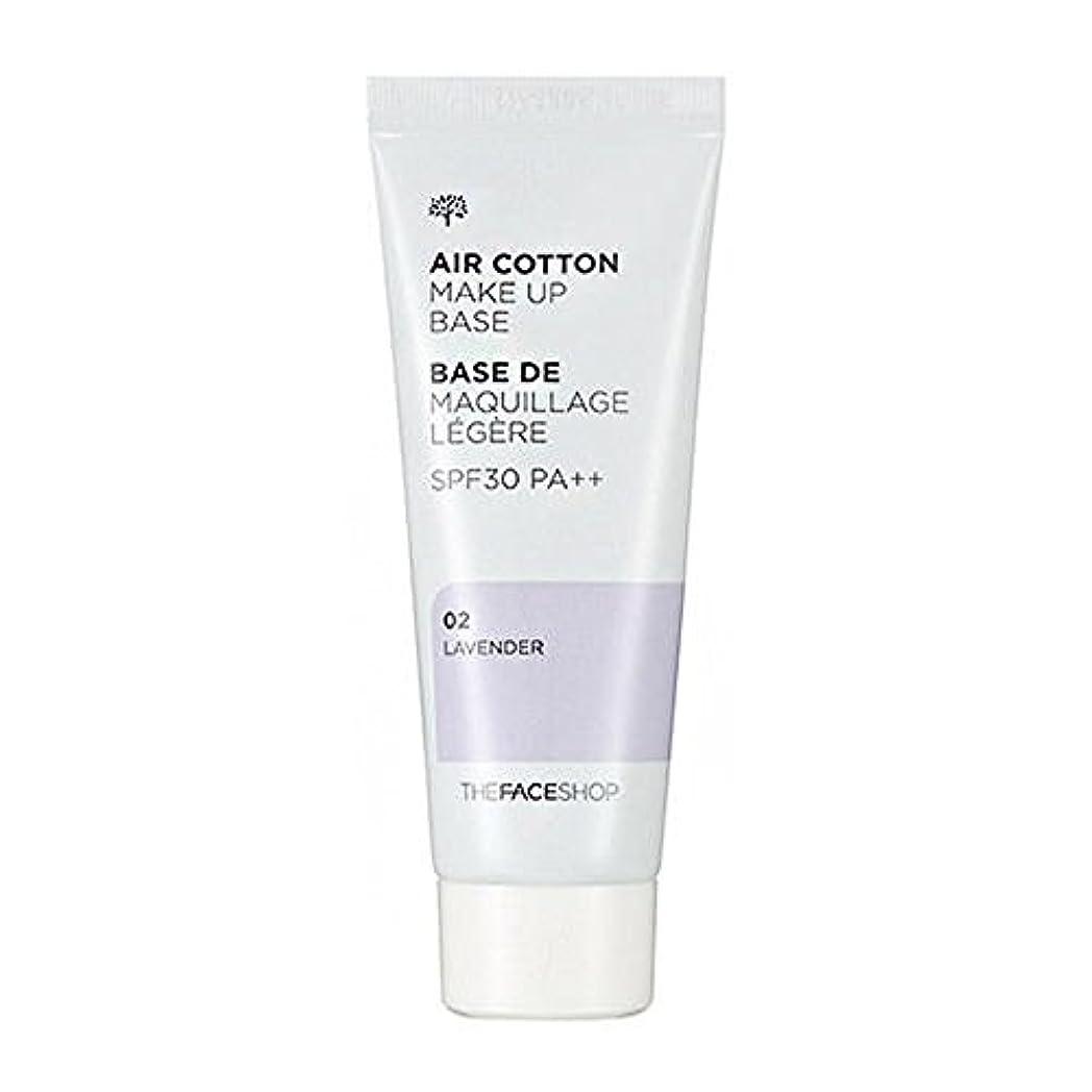 第二たくさんのアレキサンダーグラハムベルThe Face Shop ザ?フェースショップ エアコットン?メーキャップベース 40ml 02 ラベンダー (AIR COTTON MAKE UP BASE 02 Lavender) 海外直送品