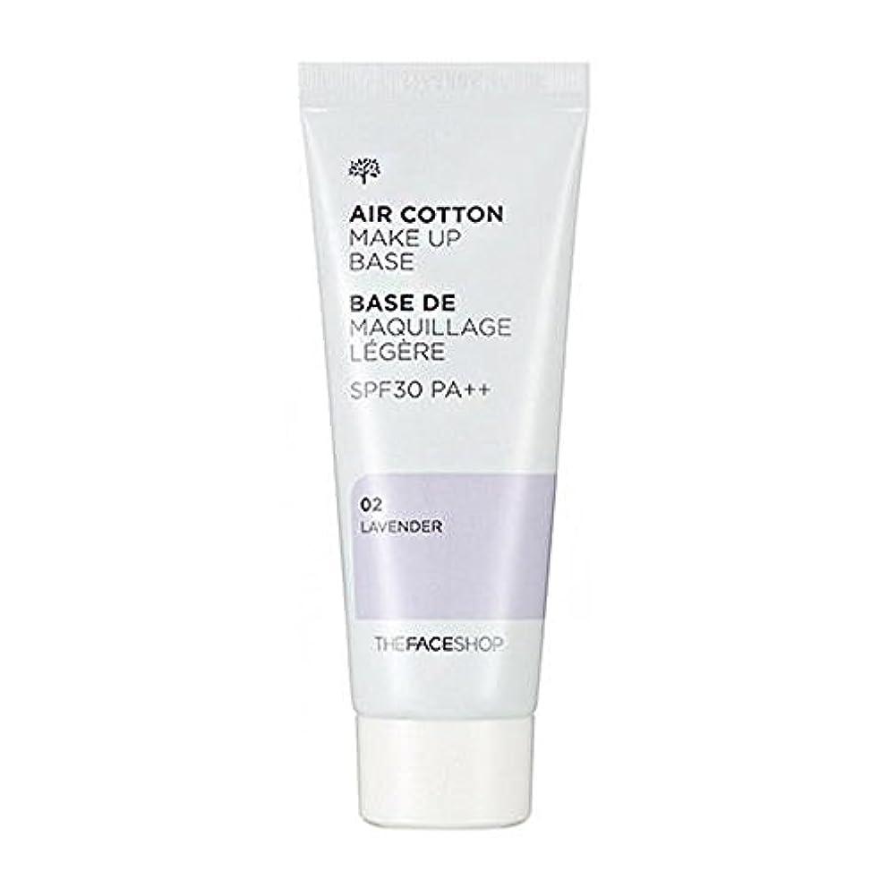 メタリックモールキネマティクスThe Face Shop ザ?フェースショップ エアコットン?メーキャップベース 40ml 02 ラベンダー (AIR COTTON MAKE UP BASE 02 Lavender) 海外直送品