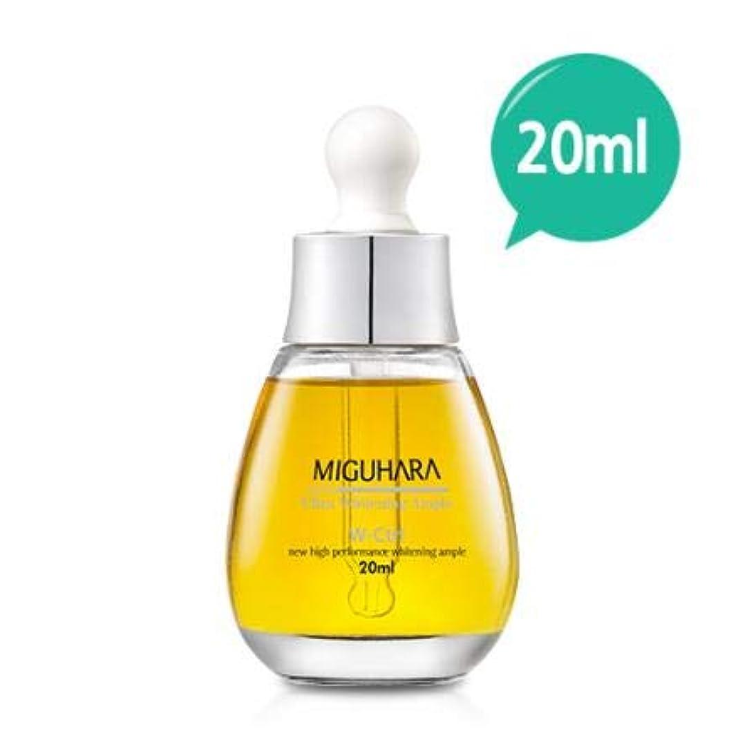 サイズ流体不健康MIGUHARA ミグハラ アンプル ULTRA WHITENING AMPLE 20ml/ウルトラホワイトニングパーフェクトアンプル 20ml