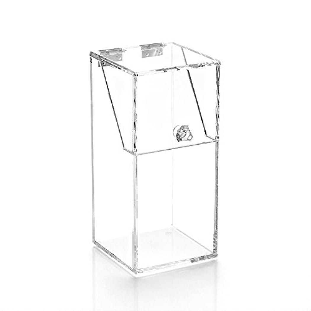シェルターバクテリア修理工Youth Union ブラシ収納ボックス、大容量のストレージボックス透明なアクリル (10*10*21.5CM)