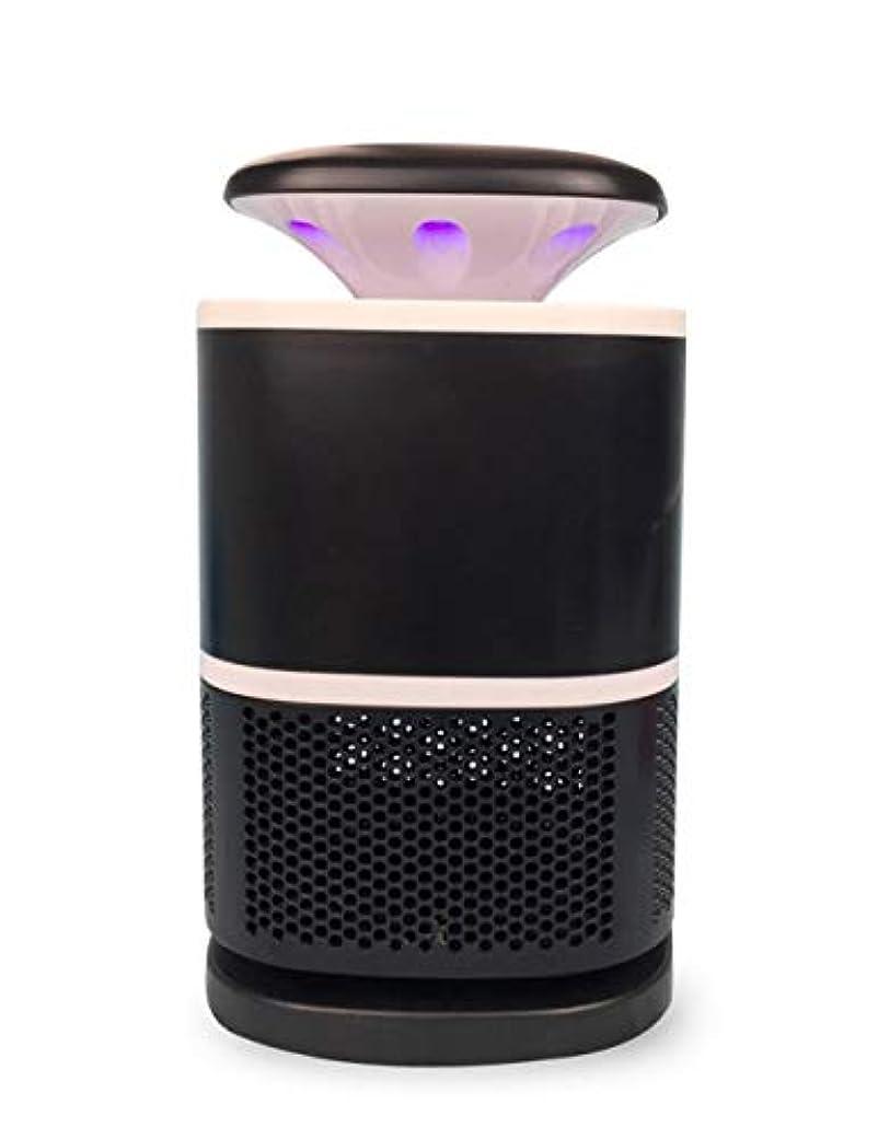 新しい虹殺虫剤アプリケーション世帯主導の蚊キラーUSB光触媒蚊キラー (Color : Black)