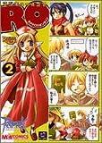 マジキュー4コマRO(2) (マジキューコミックス)