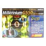 Matrox Millennium G550/DUAL/32MB AGP MILG550/D32AD