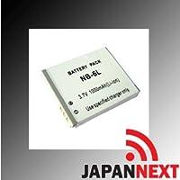 CANON キヤノンNB-6L対応バッテリーIXY DIGITAL 930/110/25IS又POWERSHOT S90等【JAPANNEXT】 保障付(JN-BAT)