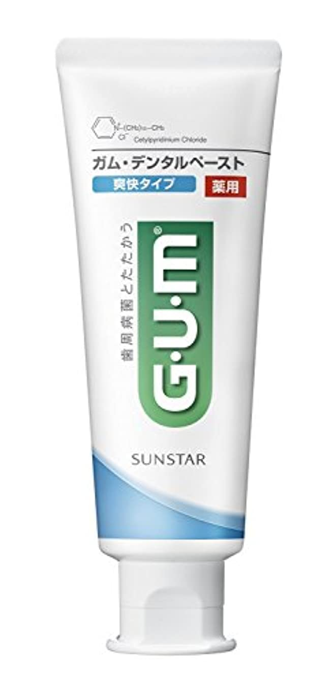 GUM(ガム)?デンタルペースト薬用 爽快タイプ スタンディング 120g 【医薬部外品】