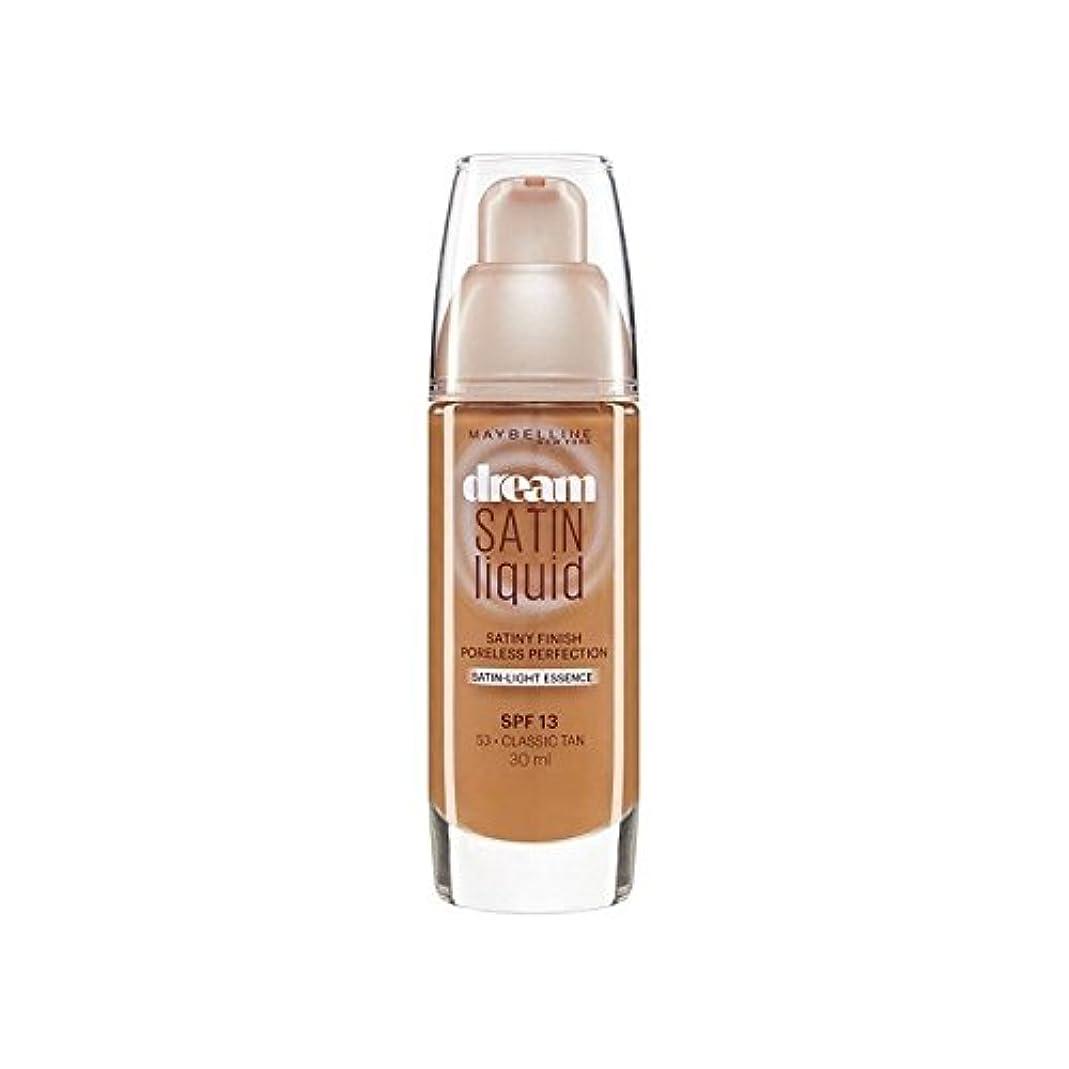 温室研究所謙虚なメイベリン夢サテンリキッドファンデーション53古典的な日焼け30ミリリットル x2 - Maybelline Dream Satin Liquid Foundation 53 Classic Tan 30ml (Pack...