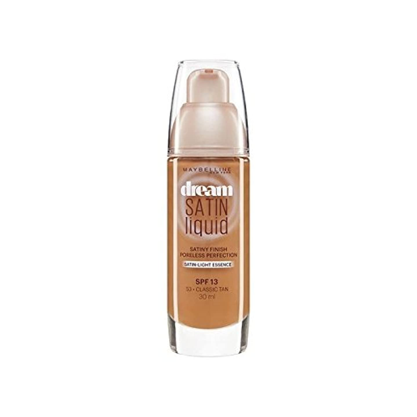 手つかずのシフト病院メイベリン夢サテンリキッドファンデーション53古典的な日焼け30ミリリットル x2 - Maybelline Dream Satin Liquid Foundation 53 Classic Tan 30ml (Pack...